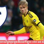 Spurs ថ្លើមធំហ៊ានដាក់សំណើរដេញថ្លៃទិញយកព្រះយូឡាយចាប់ជាតិ Haaland ពី Dortmund