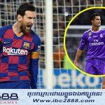 Messi ក្លាយជាអ្នករកគ្រាប់ប៉េណង់ទីច្រើនលំដាប់ទី២ នៅ LaLiga តែស្ដាយឈរក្រោយ CR7